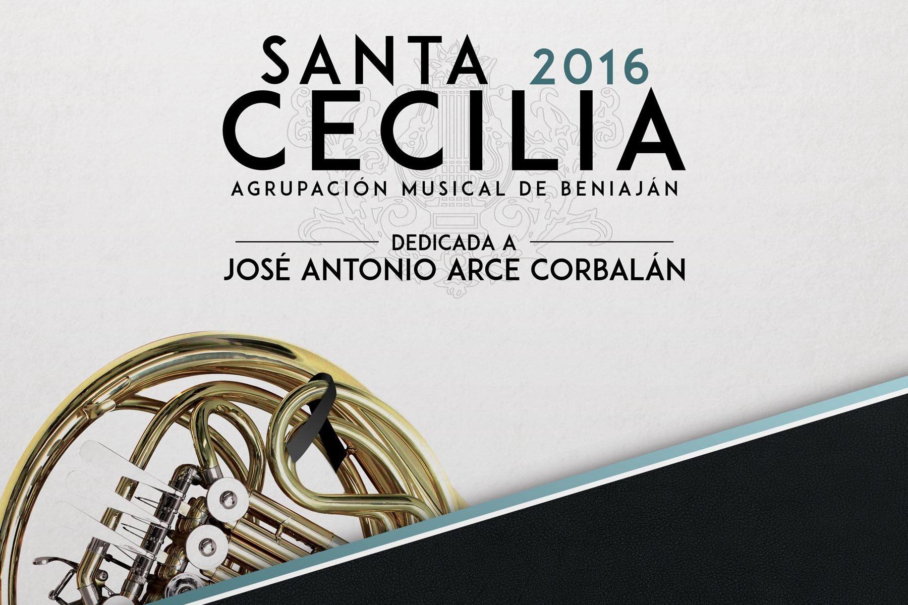 Cartel-Santa-Cecilia-2016-WEB