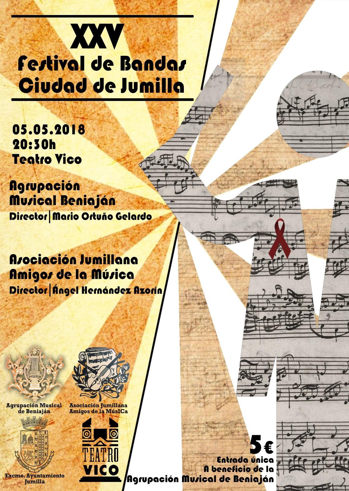 XXV Festival de Bandas Ciudad de Jumilla